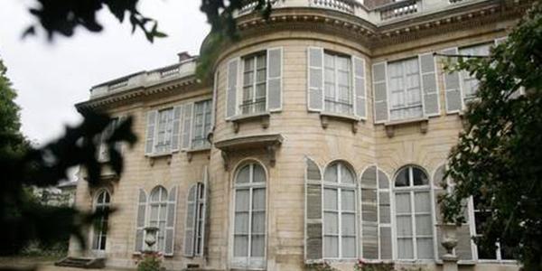 Hôtel Bourbon Condé – Paris